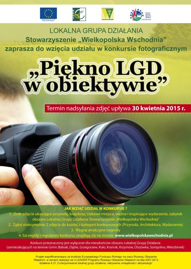 plakat_konkursfoto_2014_1