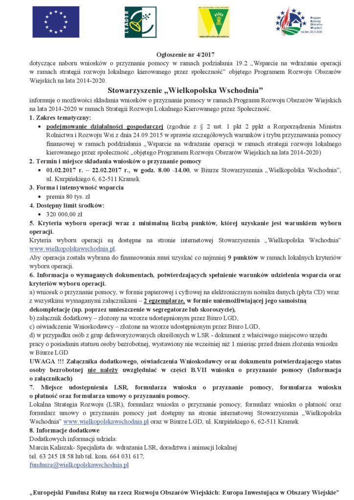 Wnioski o dofinansowanie do podejmowania działalności gospodarczej. Stowarzyszenie Wielkopolska Wschodnia.