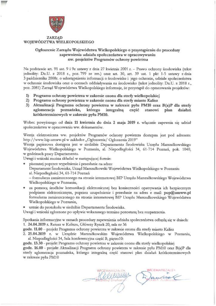Ogłoszenie Zarządu Województwa Wielkopolskiego o przystąpienu do opracowywania programu ochrony powietrza kosnultacje.